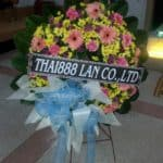 cremation funerals by thai888 law and monkhouse funerals
