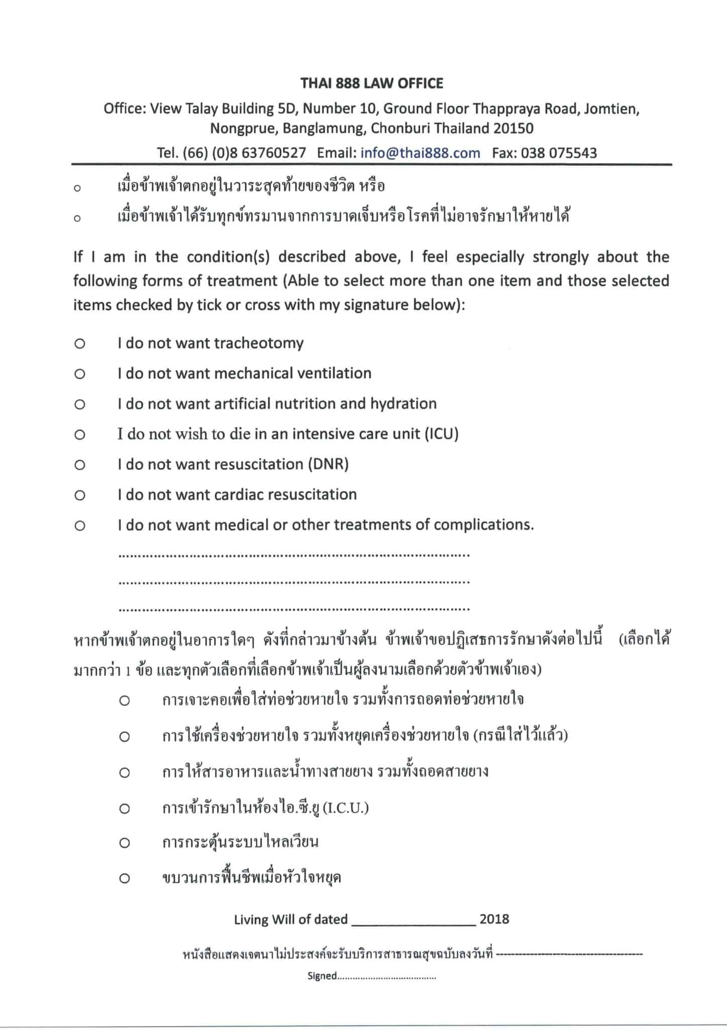 Living Will by Thai888 Law what is it and how to make one